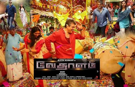 bookmyshow bangalore tamil vedalam movie ticket booking online opened via bookmyshow