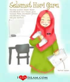Gambar Kartun Kad Hari Guru | gambar kad hari guru terkini 5 jpg clip art pinterest
