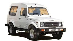 jeep jipsy maruti gypsy price gst rates images mileage colours