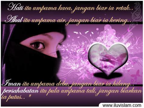ciri wanita muslimah ahli surga robiatuloby