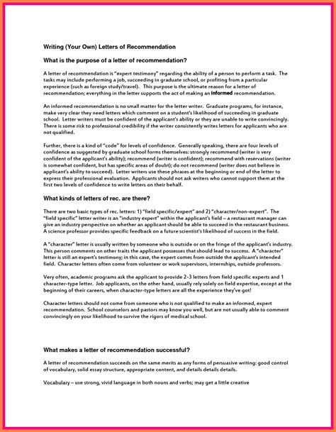 Recommendation Letter From Employer For School letter of recommendation sle from employer for graduate
