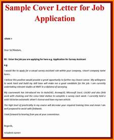 covering letter for application of 8 application cover letter exles assembly resume