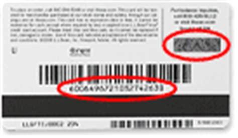 Check Ll Bean Gift Card Balance - l l bean check gift card balance