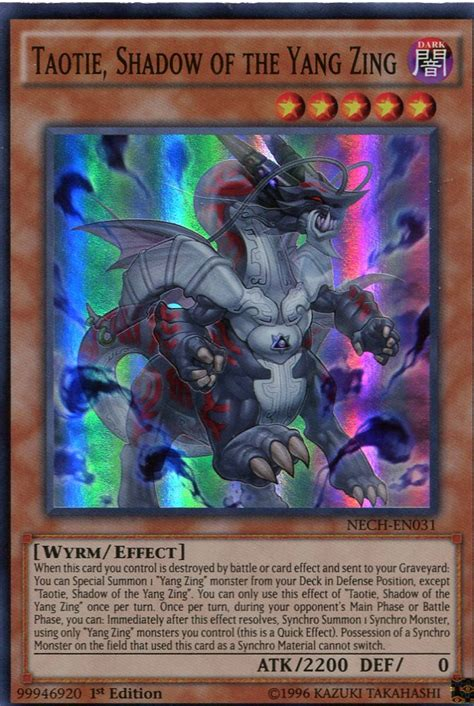 Kartu Yugioh Yang Zing Brutality Common yugioh duelist new challengers taotie shadow of the yang