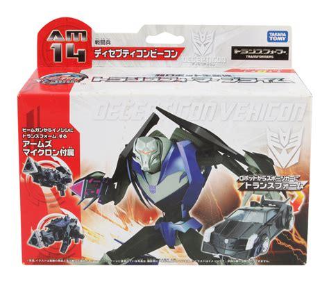 Transformers Prime Vehicon Deluxe Class deluxe class decepticon vehicon am 14 transformers prime japan decepticon