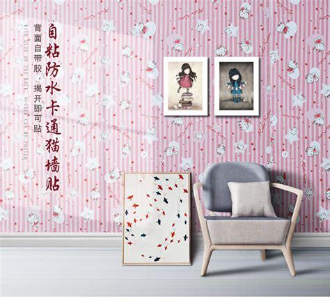 Walpaper Sticker Dinding Pink Hello 1 pink hello cat striped self adhesive waterproof wallpaper wall sticker room