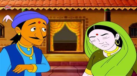 akbar biography in english pdf birbal ki swarg yatra akbar birbal animated story
