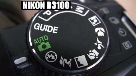 youtube tutorial nikon d3100 nikon d3100 dslr basic beginner tutorial training part 1