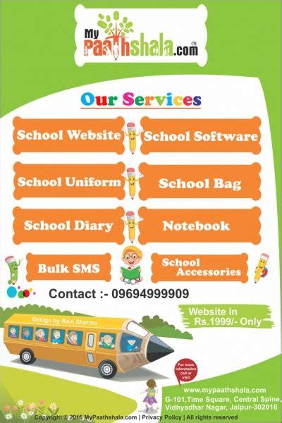 for school advertisement for school free vector in coreldraw cdr