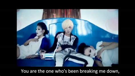g dragon heartbreaker mv youtube mv karaoke g dragon heartbreaker english cover jd relic