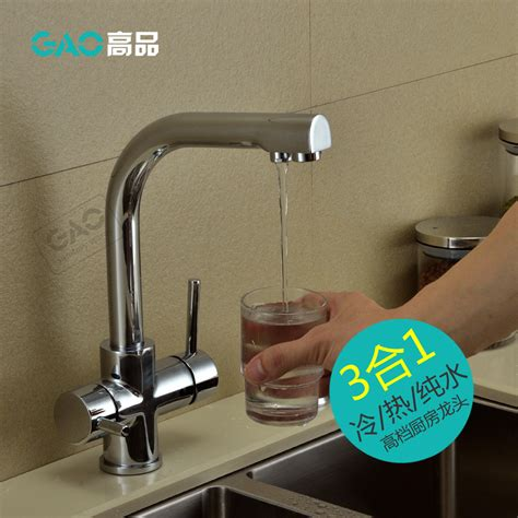 cheap kitchen faucets free shipping free shipping soild brass lead free kitchen faucet mixer