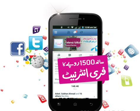 q mobile a2 lite themes free mobile backup service telenor starts offering qmobile