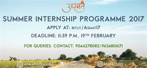 Summer Internship 2017 Deadlines For Application Mba by Asmat Ngo Is Recruiting For Its Summer Internship Program