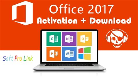 Microsoft Office 2017 Microsoft Office Product Key 2017 With Free