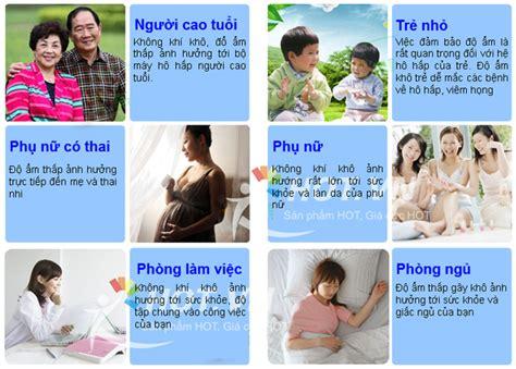 9 best dao tao phun xam images on pinterest beauty make m 225 y phun sương tạo độ ẩm yummy