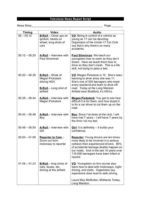 News Script Template by Tv News Report Script Exle