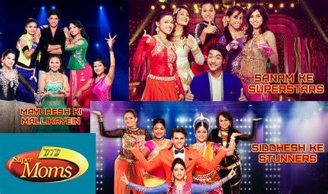 india dance super dance india dance did super moms2 11th april 2015 episode