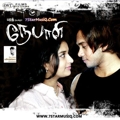 nepali movie song asthami ma b nepali 2008 tamil movie cd rip 320kbps mp3 songs music