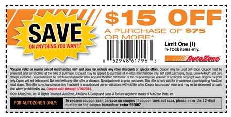 autozone coupon february