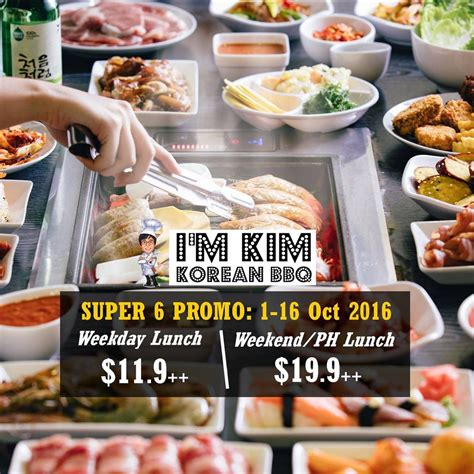 Facebook Share Giveaway - i m kim korean bbq singapore facebook like share contest ends 16 oct 2016 why not