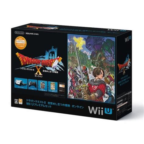 Set Brand Import buy wii u black quest x premium set brand new