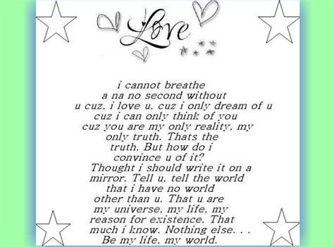 romantic poems  love  wow style