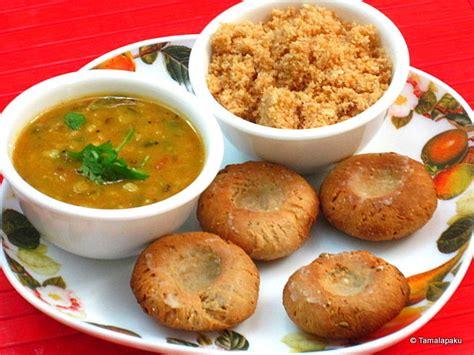 Dal bati recipe hindi mai shayari forumfinder Choice Image
