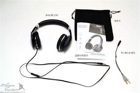 Be L50 회원리뷰 이벤트 쌍둥이자리 별을 가진 스타일리쉬한 헤드폰 헤드셋 브리츠 be l50 britz