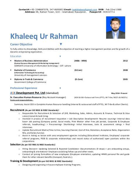 Ur Resume Khaleeq Ur Rahman Resume Mba