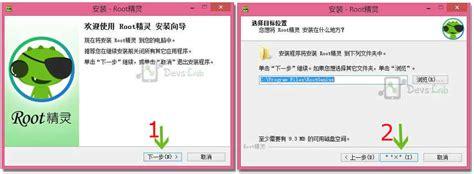 Kabel Data Xiaomi Redmi 3 Mi4i Original Usb Micro cara root redmi note 3 tanpa unlock bootloader droidve
