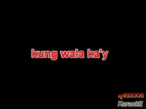 pusong ligaw by jericho rosales with lyrics pusong ligaw karaoke youtube