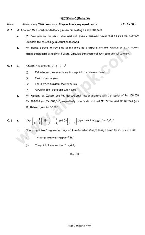 paper pattern 1 year business mathematics past papers hssc i 1st year fbise