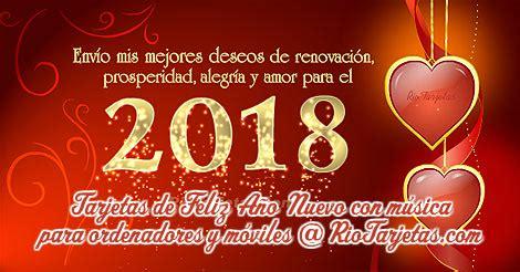 imagenes virtuales de año nuevo 2015 tarjetas de a 241 o nuevo 2018 postales feliz a 241 o nuevo rio