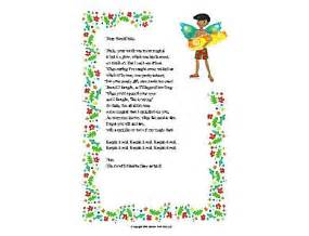 tooth fairy letter and certificate