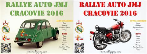 Rallye Auto Jmj 2016 by Rallye Auto Jmj Cracovie 2016