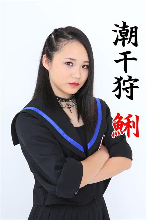 c style ギャップ萌え 木更津発ヤンキーアイドルが公園美化 ちばとぴ チャンネル