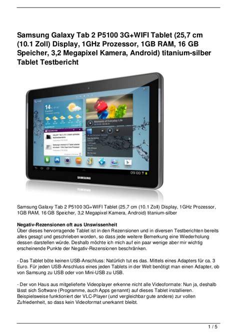 Samsung Tab 2 Ram 1gb samsung galaxy tab 2 p5100 3g wifi tablet 25 7 cm 10 1 zoll displa