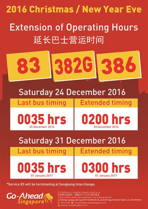 extension new year announcements go ahead singapore