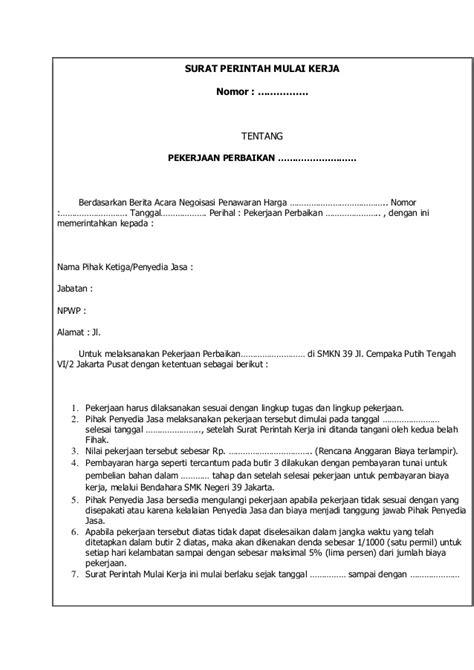 Contoh Surat Perintah Kerja by Contoh Surat Perintah Kerja Laporan Intruksi Kerja