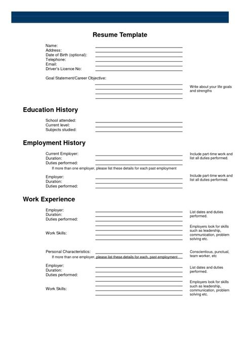 Free Printable Resume Template by Free Blank Resume Template Pdf