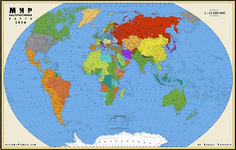 world map image 2017 file alternative world map of the world 2017 jpg