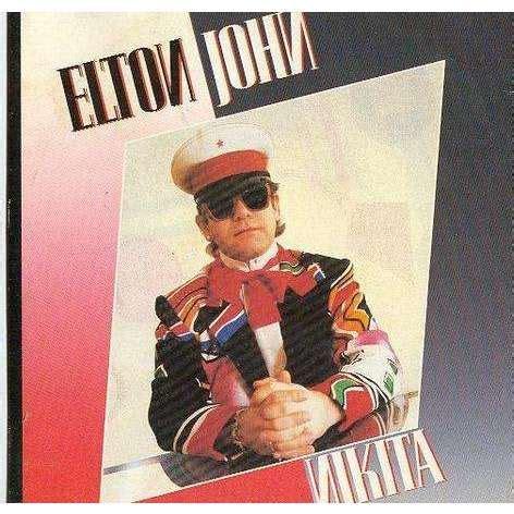 elton john zoom nikita by elton john sp with gerard81990 ref 118552077