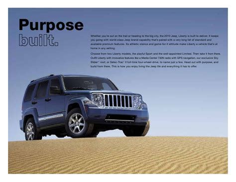 Cole Chrysler Marshall Mi by 2010 Jeep Liberty Cole Chrysler Dodge Jeep Marshall Mi