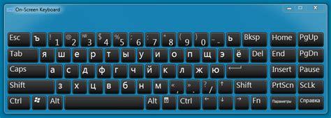 keyboard layout in windows 7 image gallery russia windows 7