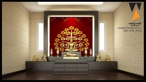 Home Design Furniture Pantip | pantip com r13015788