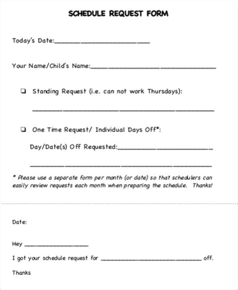 schedule request form template time schedule form zoro blaszczak co