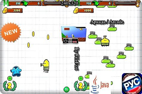 doodle jump money jar doodle jump money прыгающий человечек монетки 3