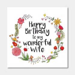 floral happy birthday to my wonderful wife card by