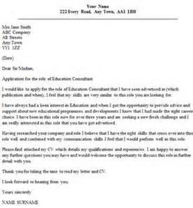 cover letter for deloitte consulting cover letter letter of recommendation