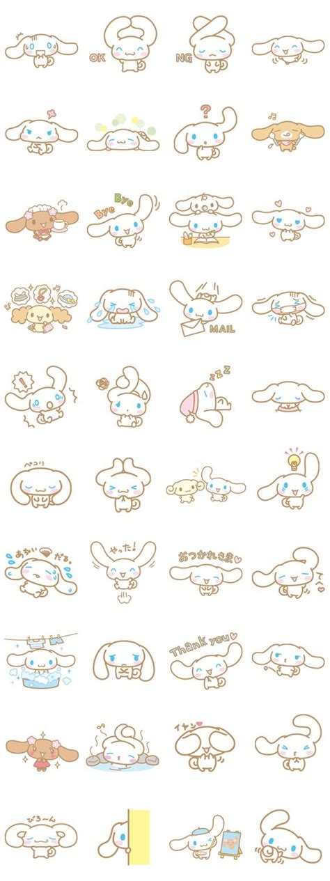 Cinnamoroll S 25 best ideas about sanrio on kawaii stickers